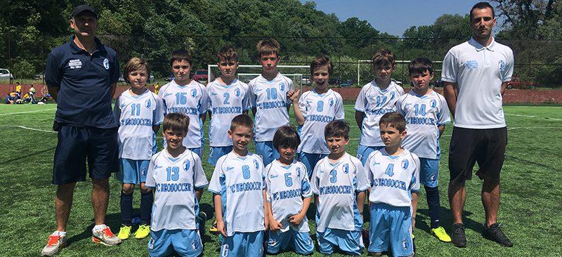 Treneri